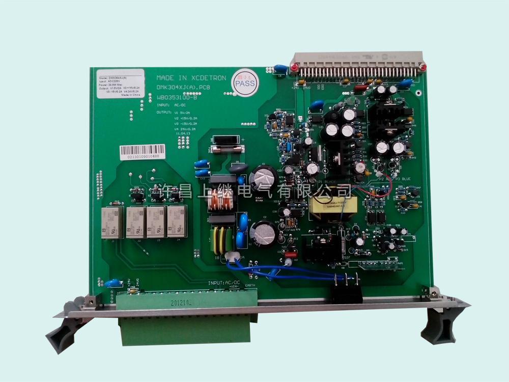 wdr-823 电源插件-se5208通讯管理机_zfd-1蓄电池放电